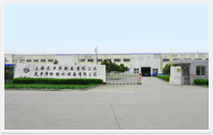 Shanghai Pacific Pump Manufacture (Group) Co.,Ltd
